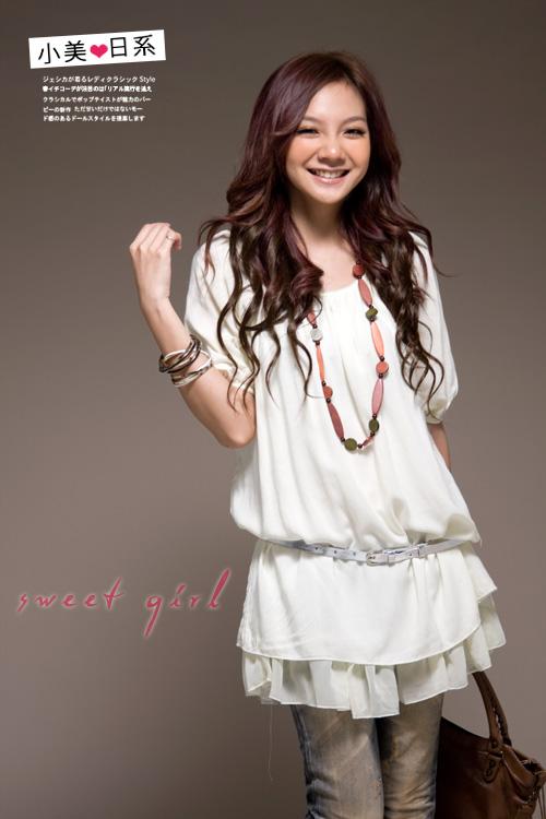 Бьютифул Интернет Магазин Женской Одежды